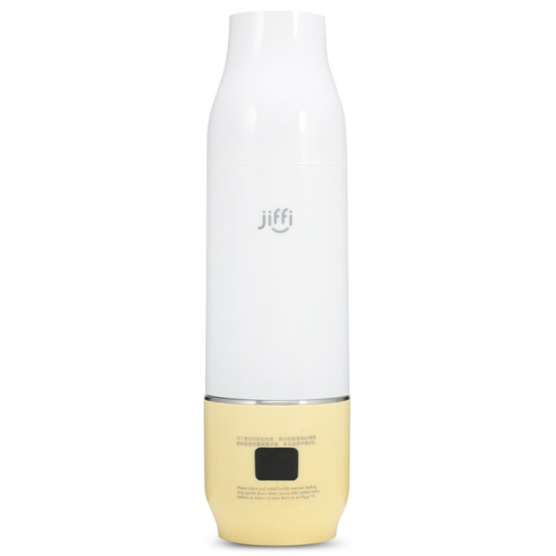 JIFFI BW - EGS100 Smart Portable Warmer Set - Sun Yellow - 4P23447514