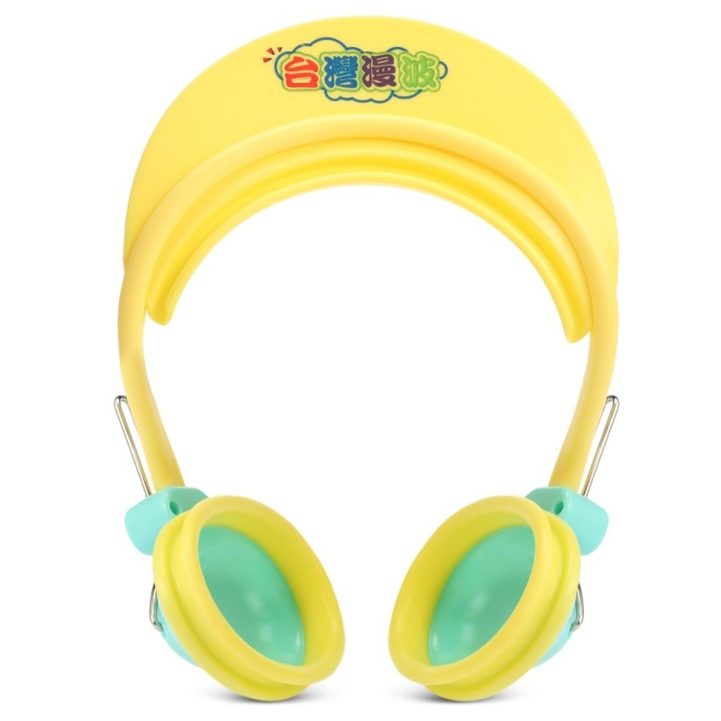 Baby Shower Hat Water Resistant Kids Bathing Shampoo Cap with Earmuffs - Yellow - 3M82290013