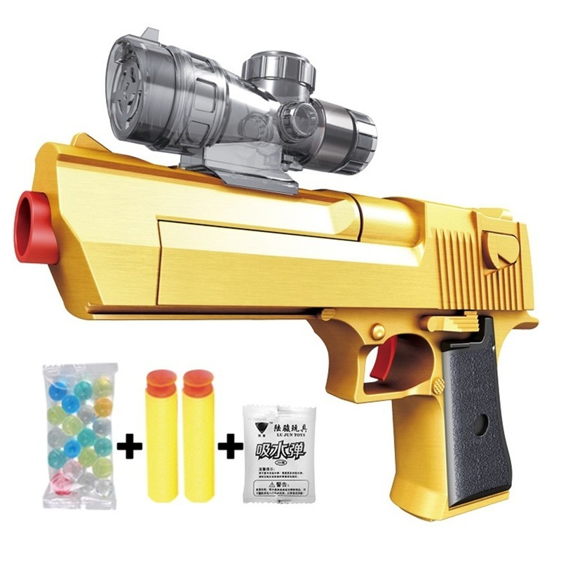 2 in 1 Fashion Children Water Gun Toys Soft Bullet - Gold - 3R76781913