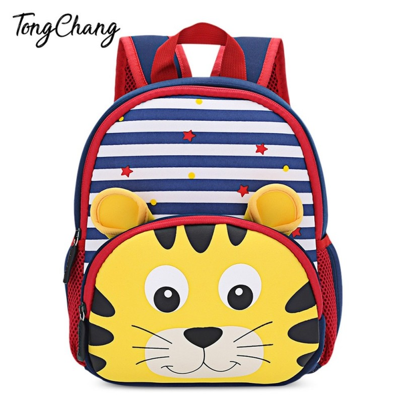 TongChang Cute Kid School Bag 3D Cartoon Print Backpack - 01 - 3E62441812