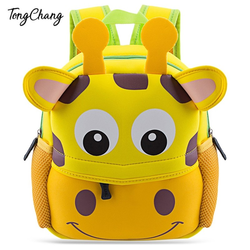 TongChang Colorful Cartoon Animal Design Waterproof Durable School Bag for Children - 3 - 2T93754014
